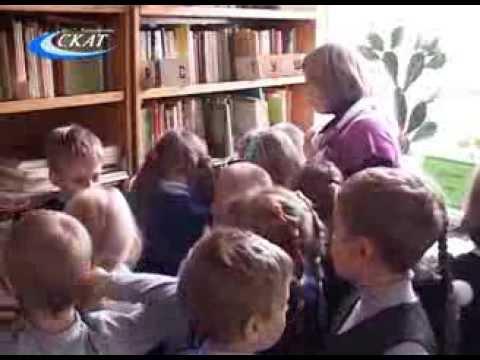 Яснополянская школа имени . Толстого