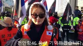 천안함은 꼭 기억하고 네월호는 잊자!!!