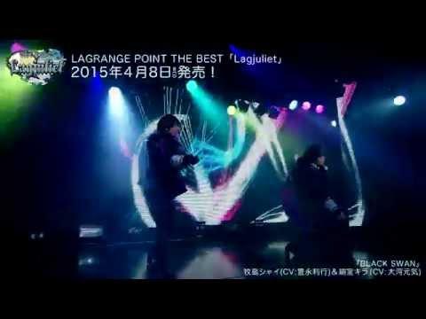 MV LAGRANGE POINT BLACK SWAN