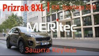 Kia Sportage (keyless) & Prizrak 8XL - видеоинструкция по монтажу охранно-телематической системы