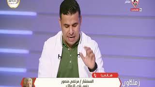 مرتضى منصور يرد بقوة على الأوليمبية المصرية بعد إصدار بيان الأوليمبية الدولية - زملكاوى
