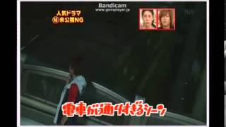 生田斗真 加藤あい 「魔女裁判」のNGシーンをどうぞ♪ 加藤あい 検索動画 30
