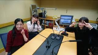 2018年3月9日放送 [MC]新沼希空 [パートナー]小野田紗栞・秋山眞緒 つば...