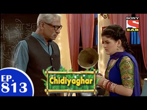 chidiya ghar in india in hindi