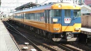 【近鉄橿原線をゆく12200系特急列車】