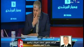 بالفيديو.. مرتضى ينفعل على شوبير بسبب شيكابالا: