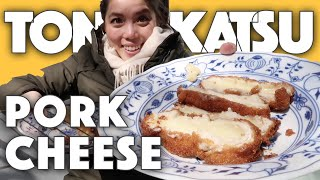 Quarantine Recipe : Cheese Pork Cutlet Tonkatsu / Donkkaseu (Easy Step by Step) 🇯🇵🇰🇷