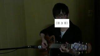 【ワールドトリガー OP】アシタノヒカリ/AAA  弾いてみた