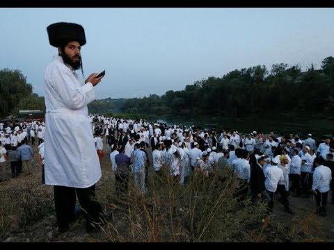 Rosh Hashana In Uman 2017 - 5778