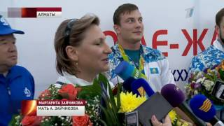 Казахстан достиг олимпийского рекорда и третьей золотой медали