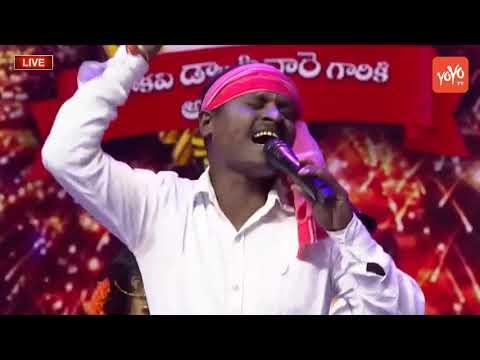 Shiva Nagulu Sings Rangasthalam Movie Song at World Telangana Convention 2018 | ATA | YOYO TV