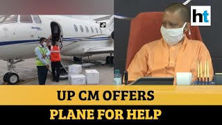 Covid-19: UP CM Adityanath hands over his official plane to health dept
