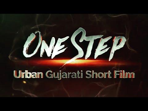 ONE STEP | Official Teaser | Urban Gujarati Short Film | 2018
