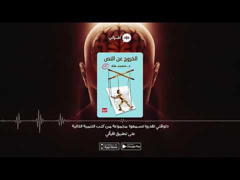 تحميل كتاب pmp بالعربي مجانا