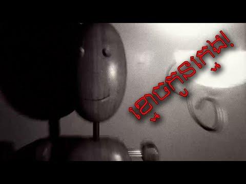 សម្លេងកូនក្មេងបំពេរពេលយប់អាធ្រាត - Deluded Mind #02 Khmer Horror Game