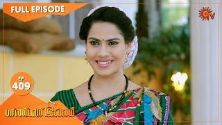 Pandavar Illam - Ep 409 | 31 March 2021 | Sun TV Serial | Tamil Serial