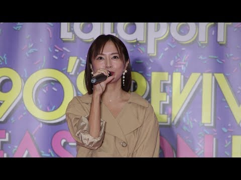 鈴木亜美が90年代のファッション、音楽を懐かしむ!「学生時代は陸上部で部活三昧」