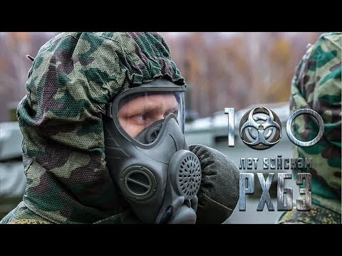 К 100-летию войск