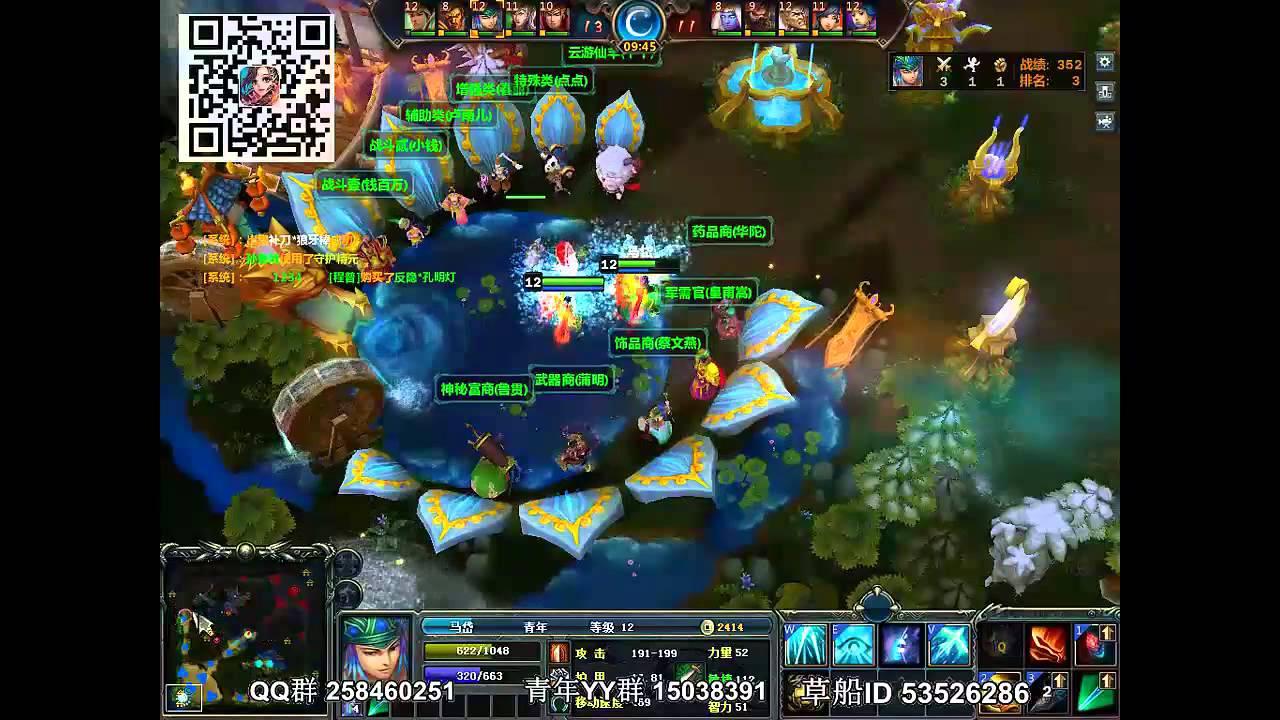 3Q Củ Hành Giải đấu Trung Quốc Mã Đại xung trận