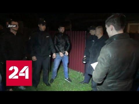 Сотрудник спецсвязи, убивший коллег, получил пожизненное - Россия 24