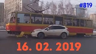 ☭★Russia Car Crash Compilation/#819/February 2019/#дтп#авария
