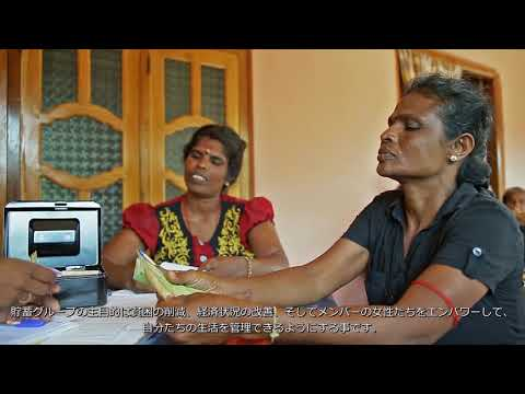 Government of Japan funded post conflict recovery projects in Sri Lanka