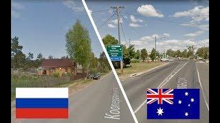 Россия - Австралия. Сравнение провинций. Будогощь - Chinchilla.