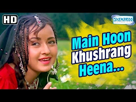 EID Mubarak song - Marhaba Sayyedi - Heena Song [1991] [HD] - Bollywood Romantic Song