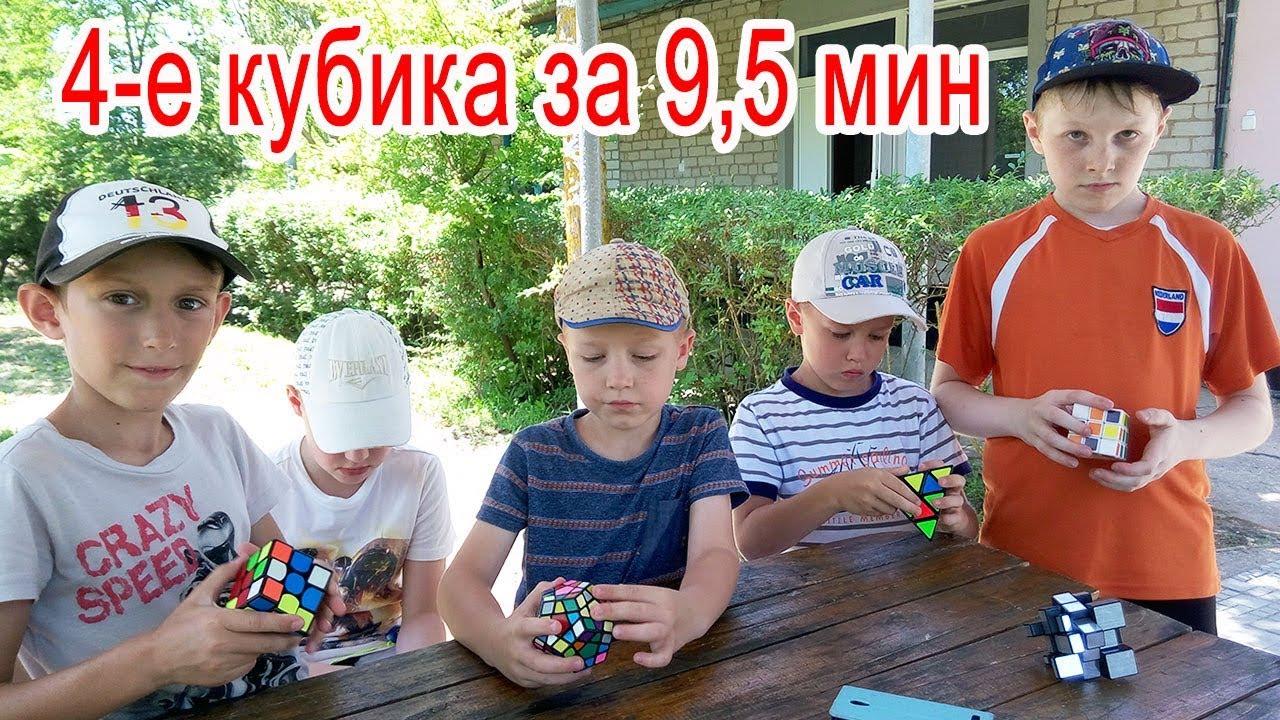 Победитель конкурса талантов Евгений Птушкин. 4-е кубика за 9,5 минут.