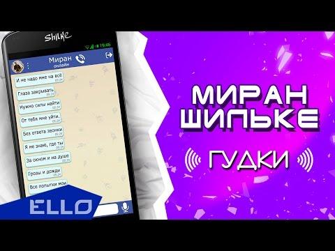 MP3-: mp3 песни и музыку можно слушать онлайн и