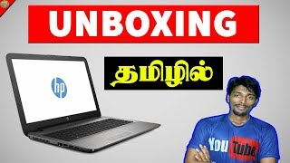 HP 15-BE002TX 15.6 Inch Laptop Unboxing (Core i5,6th Gen,8GB RAM,1TB Hard Drive,2GB Graphics) |Tamil