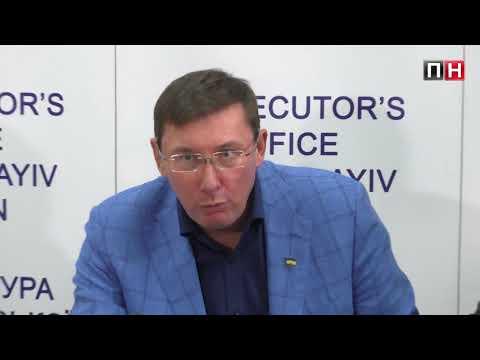 ПН TV: Луценко рассказал, как жители Николаева помогли следствию  информацией по 'Мультику'