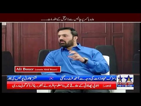 ALI BOXER Interview with STAR ASIA NEWS LAHORE!!!