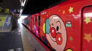 【2700系新型車両・あかいアンパンマン列車・ニコニコ】2700系特急南風3号高知行発車(岡山駅6番のりば)