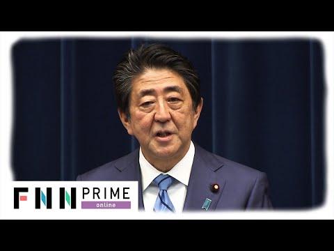 2020/03/14 新型コロナウイルス 安倍首相会見 LIVEアーカイブ