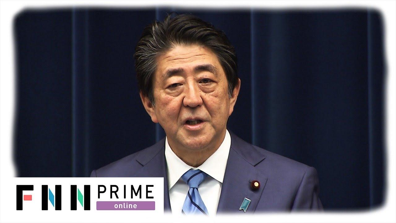 会見 安部 首相