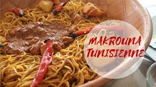 🇹🇳Makrouna salsa tunisienne    مقرونة بالصلصة تونسية 🇹🇳