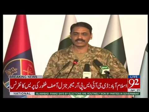 Rawalpindi: DG ISPR Major General Asif Ghafoor press conference  - 16 July 2017 - 92NewsHDPlus