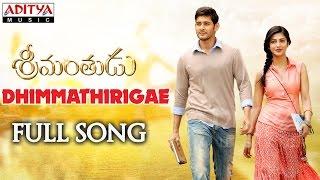 Dhimmathirigae Full Song || Srimanthudu Songs || Mahesh Babu, Shruthi Hasan, Devi Sri Prasad