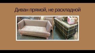 Мебель под заказ: Диваны для ресторана(, 2018-01-27T10:37:02.000Z)