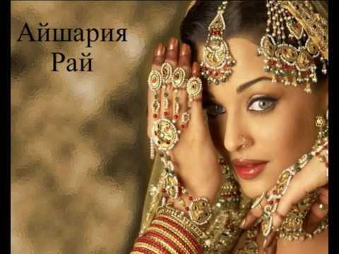 индия кино актрисы фото.