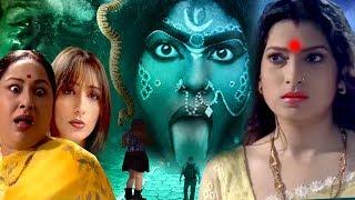 New Horror Hindi TV Serial  || BR Chopra Superhit Serial # Episode-02 #