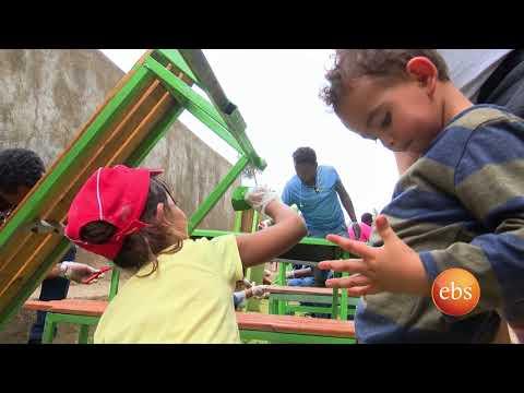 Semonun Addis : Rotary & Rotaract Club volunteers/ Community Service