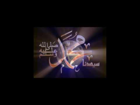 محمد بشار -قمر سيدنا النبي (اللهم صلي عليه وسلم)