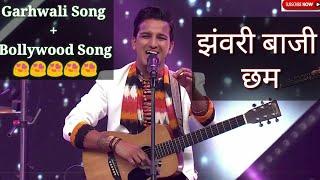 Garhwali Song Again + Mera Yaar And Mast Magan Full Song By Sankalp Khetwal in dil hai hindustani 2