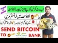 Make Money Online in Pakistan, Daily Earn 3000 PKr,JazzCash Easypaisa Payment Proof, Earning Website