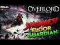 Why Is Shalltear The Strongest In Nazarick? OVERLORD – The Art of 1 vs.1