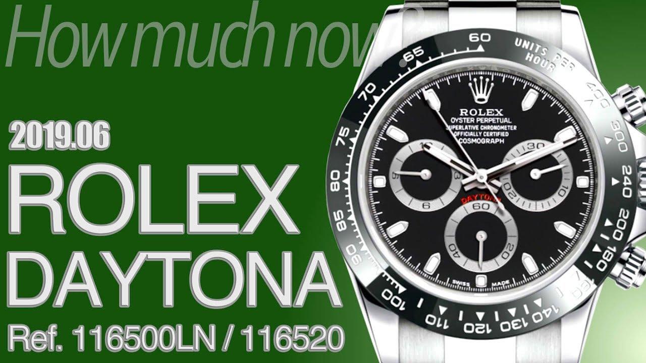 f85df4078c デイトナ買取価格・相場まとめ(ロレックス SS製)|有名店の査定価格を比較、高く売るならここだ!