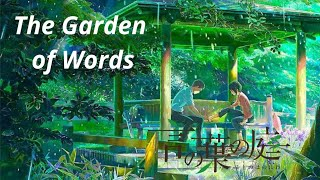 The Garden of words - Anime Movie Review in Hindi
