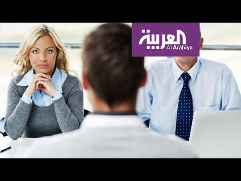 صباح العربية | الانطباع الأول خادع أم حقيقي؟  - نشر قبل 2 ساعة